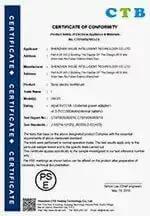 PSE Certification
