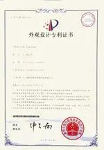Patent Technology
