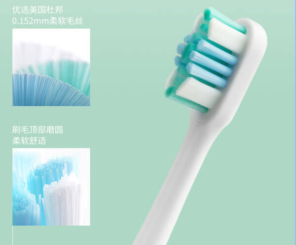 Aiwejay electric toothbrush head
